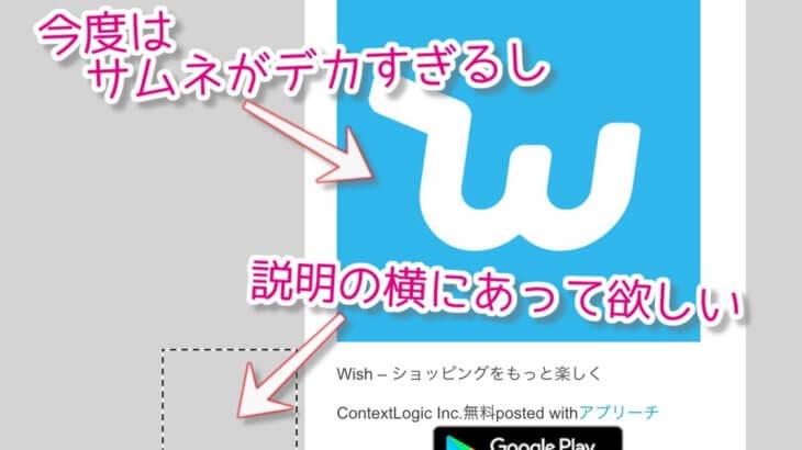 【ポチレバ】がうまく表示されないので、アプリの紹介を【アプリーチ】へ変えました | LION MEDIA