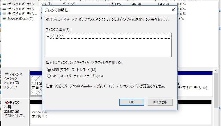未割り当てを右クリックすると、新しいシンプルボリュームが表示され、ディスクの初期化ウィンドウが立ち上がる。MBRを選択する。