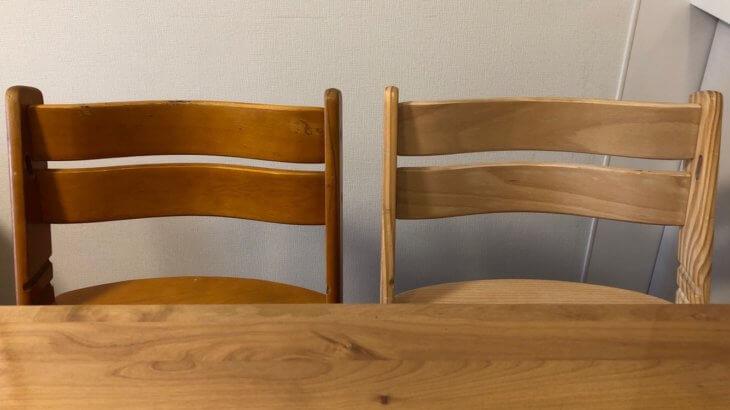 捨てられそうになった子ども椅子を塗り直して再利用するお話