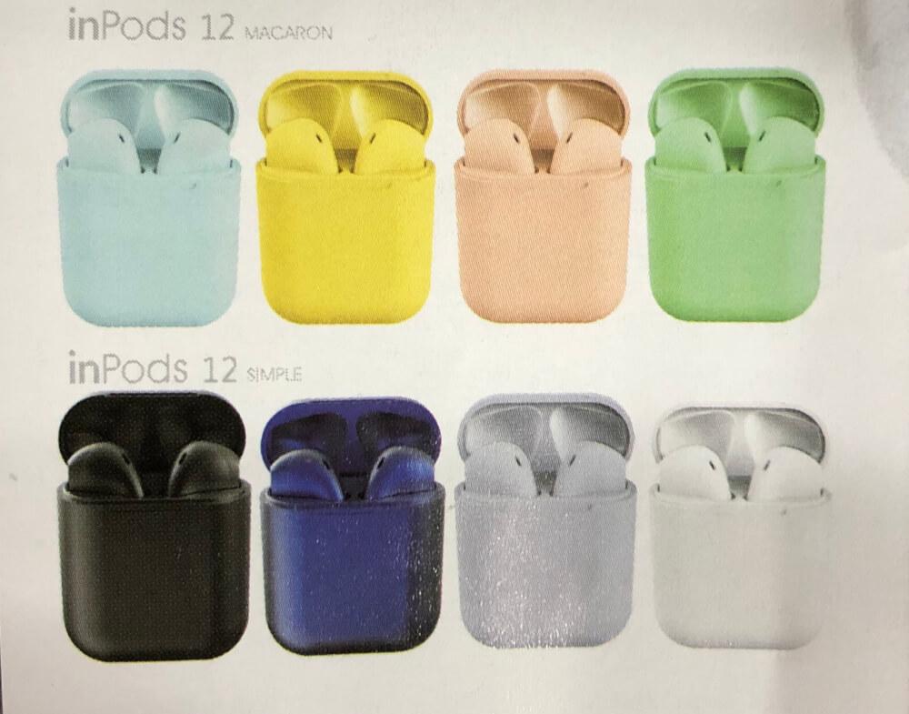 inPodsは色がかわいい