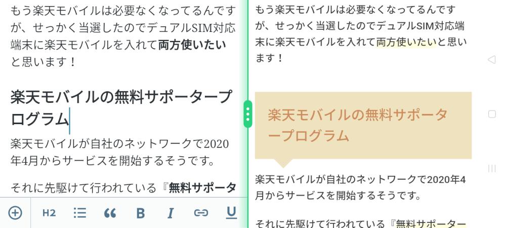 OPPO a5 2020のマルチタスクはジェスチャーで画面分割