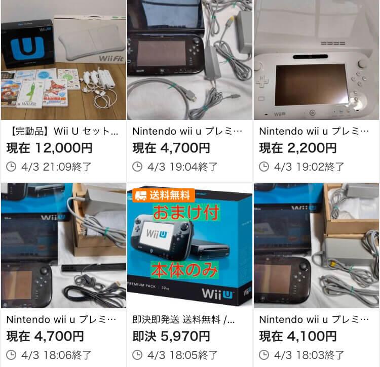 Wii Uはヤフオクやメルカリなどのフリマアプリの他、ヤフーショッピングや楽天、アマゾンでも中古が格安で買えます