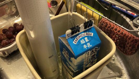 百均のミーツで買ったゴミ箱に低温調理器と牛乳をセットしてヨーグルト作り