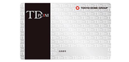 東京ドームシティで使えるTDポイントカード