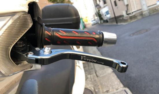 Wishで購入したアジャスタブルブレーキレバーにはFire you racingというロゴが印字されている