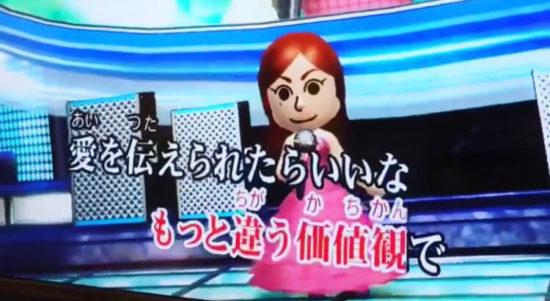 任天堂のゲーム機WiiUは中古で安く買えるのでカラオケ専用機としても使える!Miiを設定して歌うのもかわいい