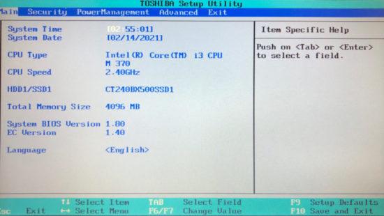 東芝ノートPC RX3のBIOSのトップページ画面。CPUやメモリなどのスペックが表示されている。