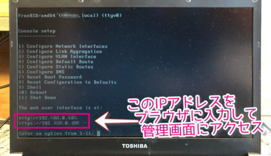 TrueNASの画面に記載されているIPアドレスをブラウザに入力すれば、TrueNASの管理画面にアクセスできる