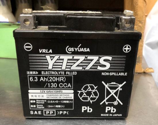ジャイロXの純正バッテリーはGSユアサ製のYTZ7S