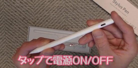 KINGONEスライタスの電源ON/OFFはペンの頭をタップ。反応はかなり良い