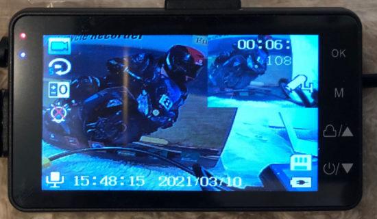 ピクチャインピクチャでフロントとリアカメラの映像を同時に表示できる