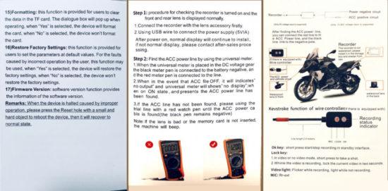 海外通販アプリで購入した中国製バイク用ドライブレコーダーの説明書