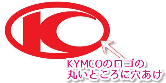 KYMCO Racing150Fiのフロントパネルにあるロゴの丸の部分を穴あけ加工をしてドライブレコーダーのカメラを設置
