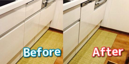 下部収納を自作、引き出しを残してビルトインディープタイプ食器洗い乾燥機をDIYで設置したビフォアアフター