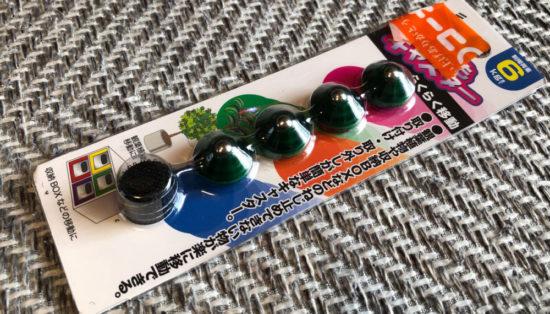 ホームセンターコーナンで安く売ってる「どこでもキャスター」は簡単に設置できるコロコロ。キャスター代わりになるので、色々と便利に使えそうです。