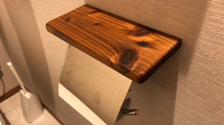 本日の簡単DIY【トイレにスマホ置き】